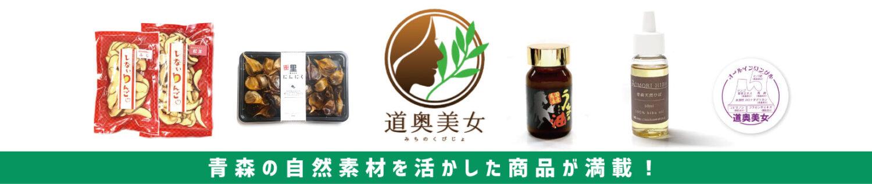 有限会社オフィス・カワムラ